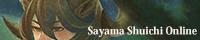 Sayama Shuichi Online